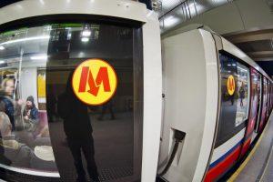 zdjęcie wagonu metra